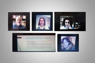 Με επιτυχία  η διαδικτυακή εκδήλωση «ΕΞ ΑΦΟΡΜΗΣ» του βιβλίου των Χρ. Ζαραφωνίτου, Ιωάν. Τσίγκανου και Συνεργατών