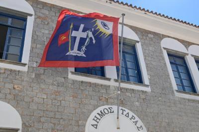 Δήμος Ύδρας:  Ανακοίνωση για την Λειτουργία του Δήμου και του  ΚΕΠ - Η εξυπηρέτηση του κοινού θα γίνεται ΜΟΝΟ κατόπιν ραντεβού